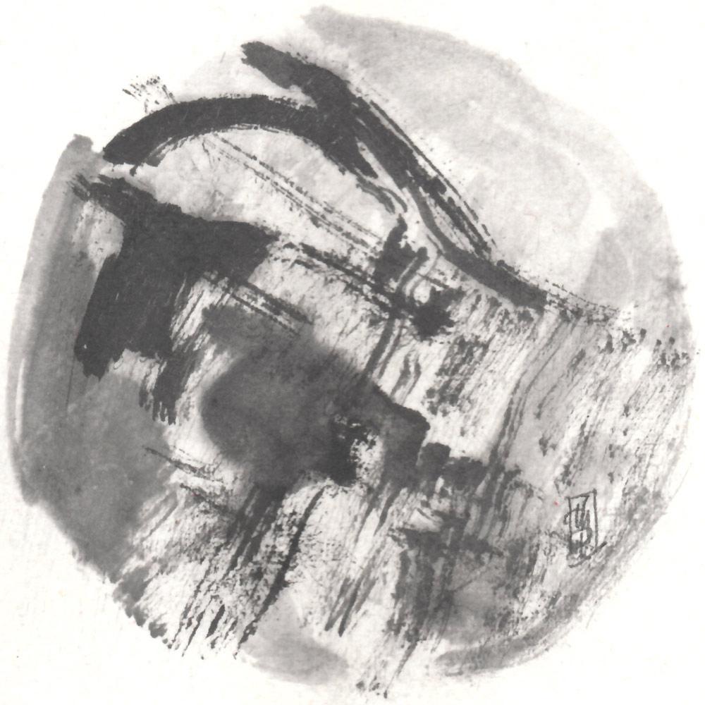 Encre 11,5 cm,2021 Jean-Marie Potet